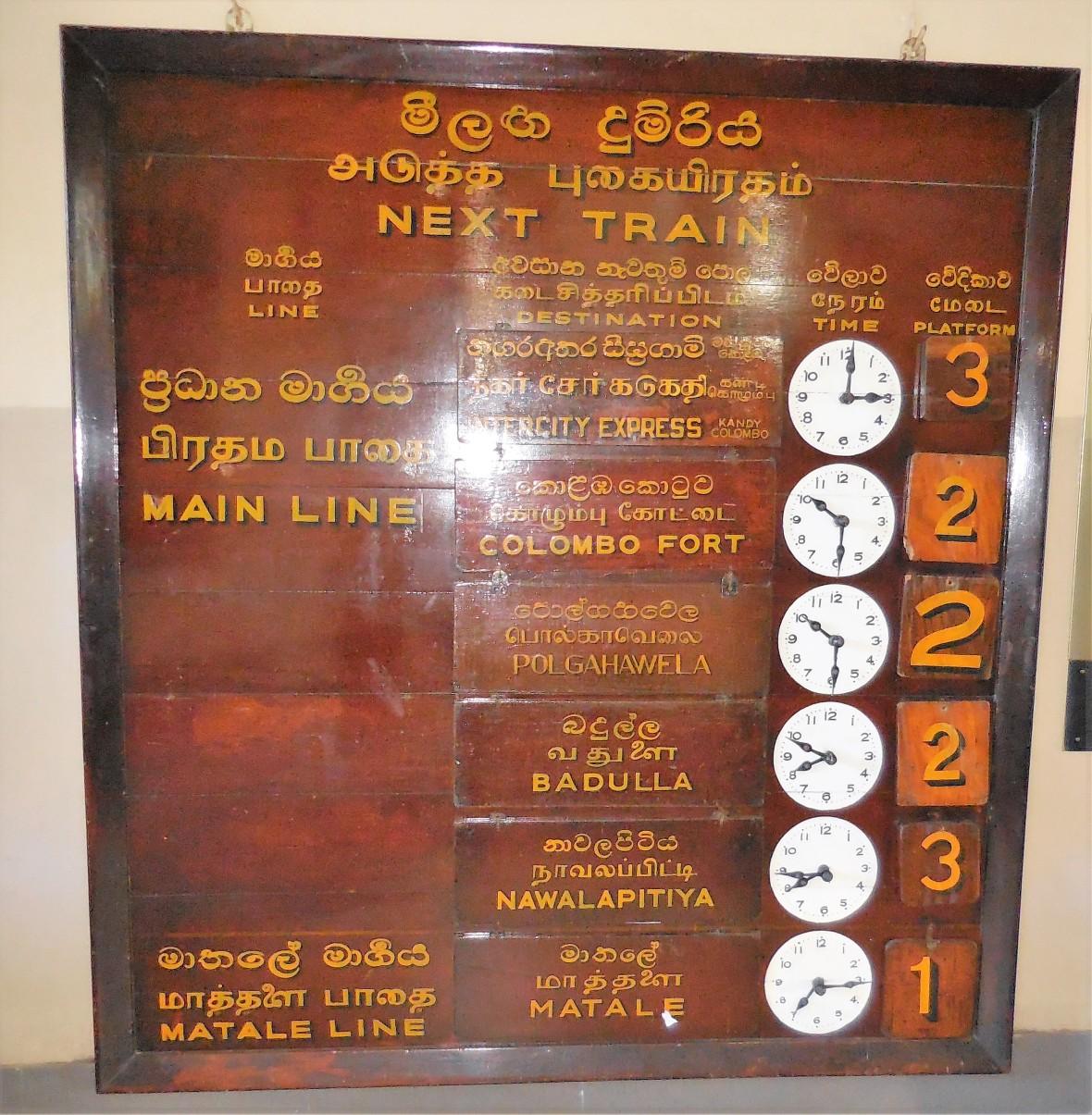 Sri Lanka - Train Colombo-Ohiya (1)